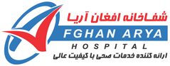 Afghan Arya Hospital